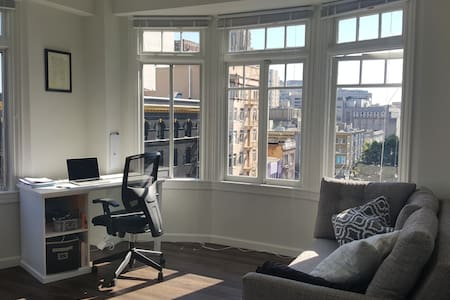 Explore from Heart of San Francisco - San Francisco - Apartment