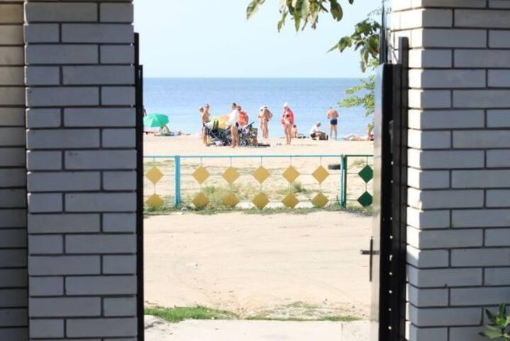 Villa Svetlana