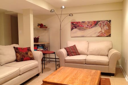Private Basement Near Downtown - Frederick - Haus