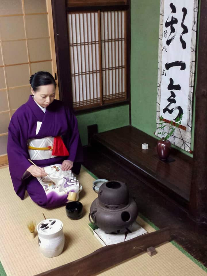 Performance for the tea ceremony.