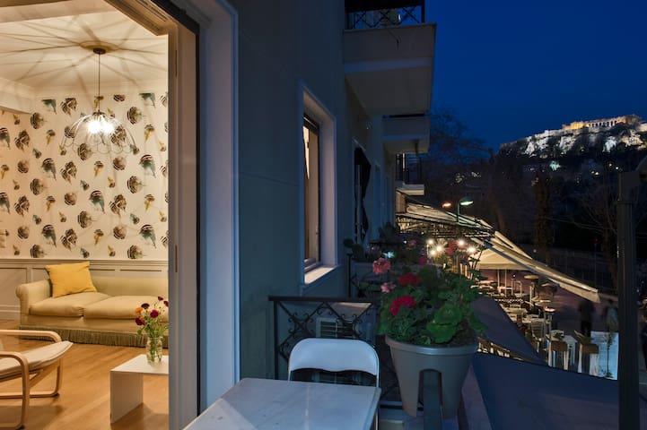 Luxury apartment with amazing Parthenon view! - Athina - Apartamento