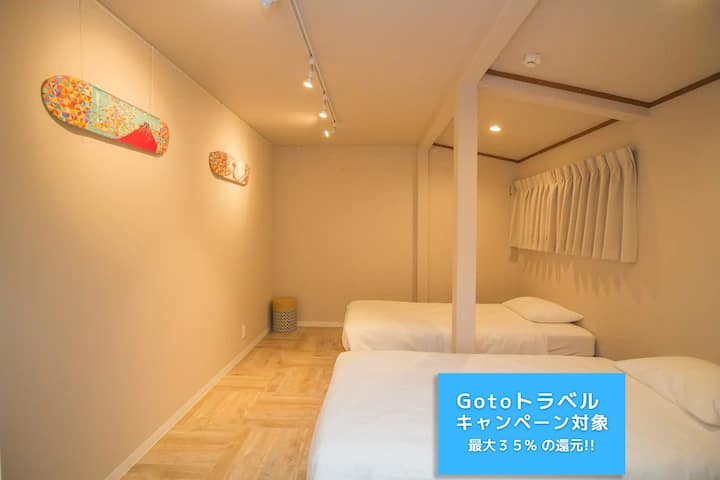 Private house 1F&2F Umeda 3 min  by train directly