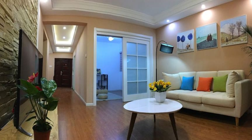 市中心 给你一个诗和远方的家 - Kunming - Apartamento