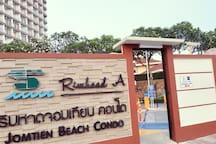 Jomtien Beach Condo #5 (5 mins to beach)