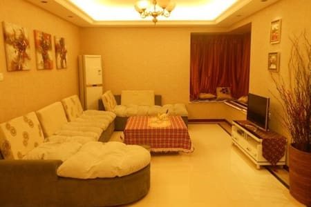 豪华套房,低价的奢华旅行 - Qinhuangdao