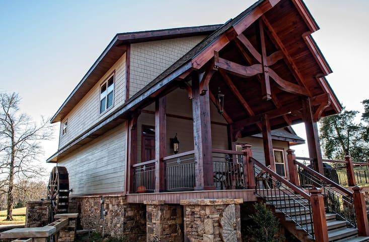 The Millhouse Lodge (2 bedroom)