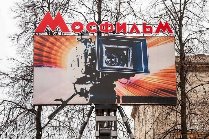 2-х комнатная квартира - Moskova - Daire