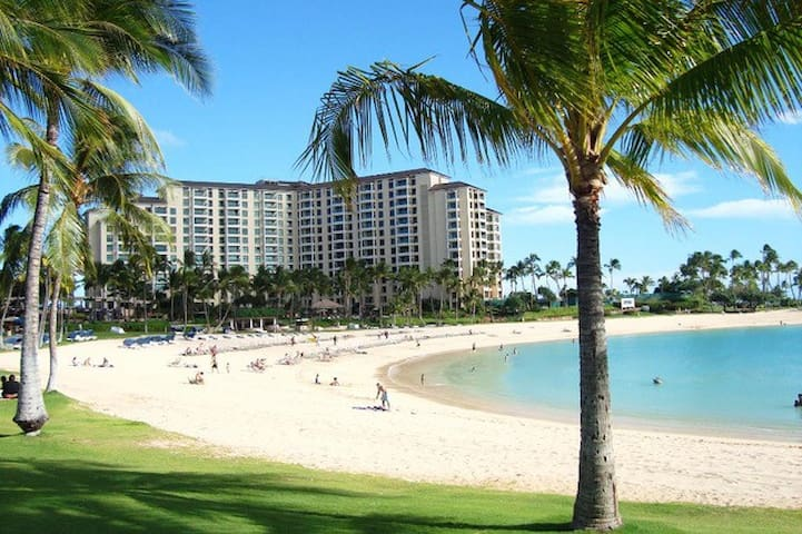 Marriott's Ko Olina Beach Club 2 Bdrm Villa
