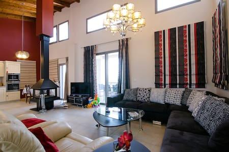 Villa de Felicidade - Vafes - Casa