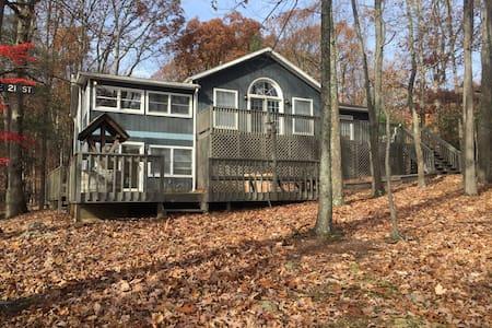 Cozy lake house fisherman's dream - East Stroudsburg