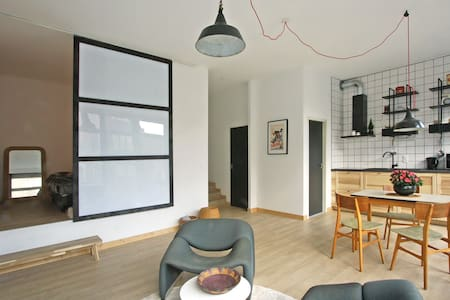 Trendy appartment close to citycenter - Гент - Кондоминиум