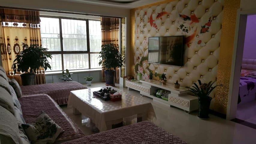 盛世豪庭精品家庭公寓 - Jiuquan - Apartment