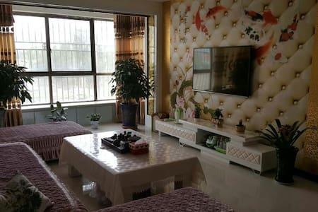 盛世豪庭精品家庭公寓 - Jiuquan - Flat