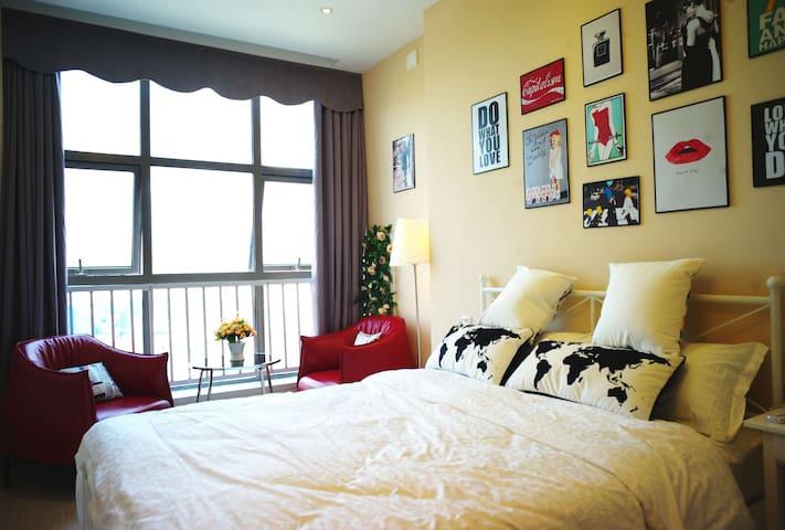 依&恋 夫子庙南京南站宜家对面时尚loft公寓 有停车位(623) - Nanjing - Appartement