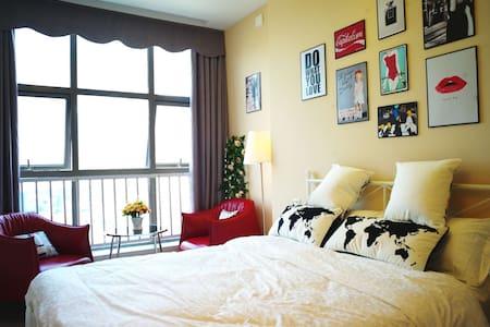 依&恋 夫子庙南京南站宜家对面时尚loft公寓 有停车位(623) - Nanjing