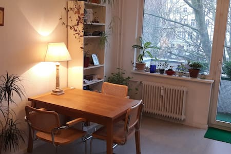 Lovely apartment close to the canal (Graefekiez) - Berlin