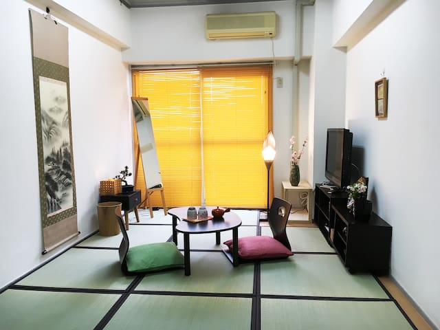 Japanese style room  near Nagoya Station