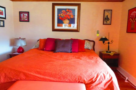PRIVATE ROOM- 15 Min To Airport-15 Min To Dtwn--or - Parma - Rumah