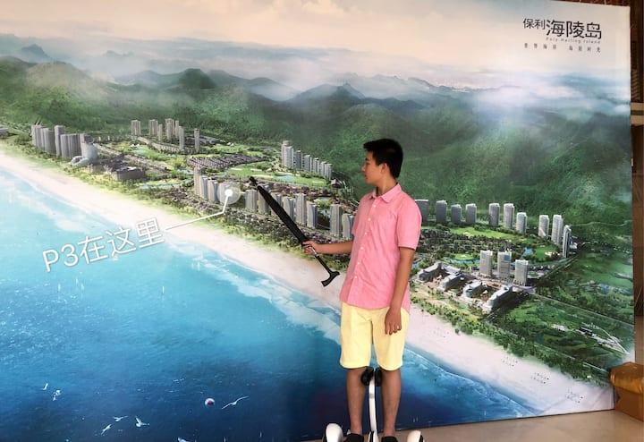 海陵岛保利十里银滩117平米两室两厅两卫、楼下50米即为沙滩和保利皇冠酒店海王星酒店享用同一沙滩