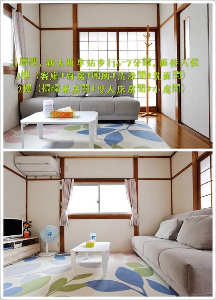 2 stories Japanese Hse Shin Osaka, near park & sta