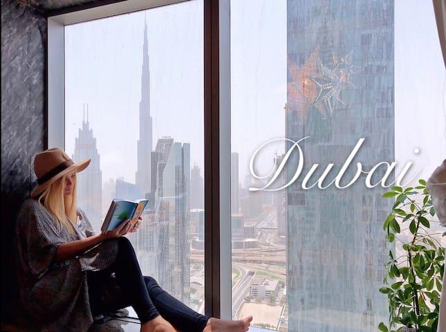 Enjoy Dubai * top floor bedroom in the city center
