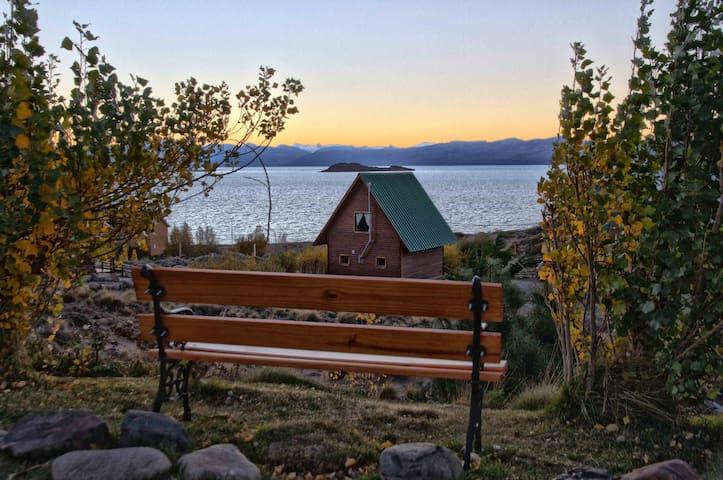 Patagonia shines - El Calafate