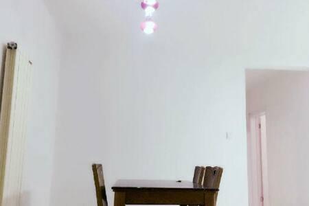 环境优雅,闹中取静,黄金楼层,上下班方便 - Yantai - Haus