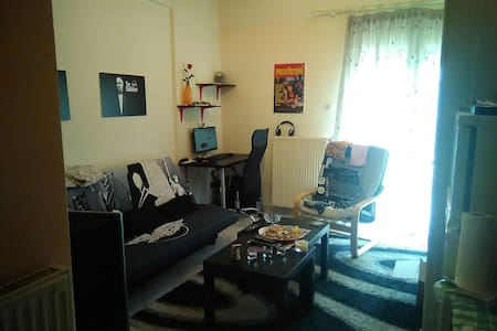 Modern & cozy studio!! - Larisa - Apartmen