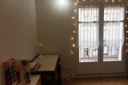 Studio au cœur de Lyon - Lyon - Apartment