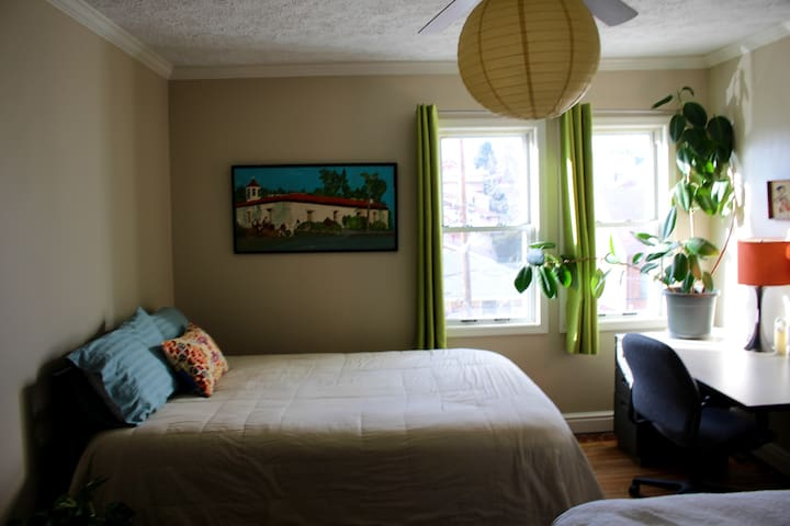 Ultra-Comfortable Queen - Downtown/Stadiums nearby - Pittsburgh - Hus