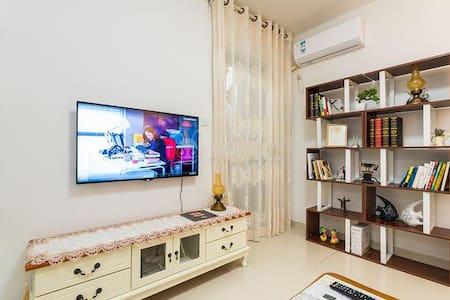 豪华海景房,躺在卧室,可以观看窗外无敌海景,舒适惬意。 - Shenzhen - Apartment