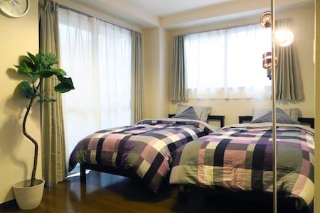 Spacious apartment No transfer from Narita@Nippori - Arakawa-ku - Apartamento