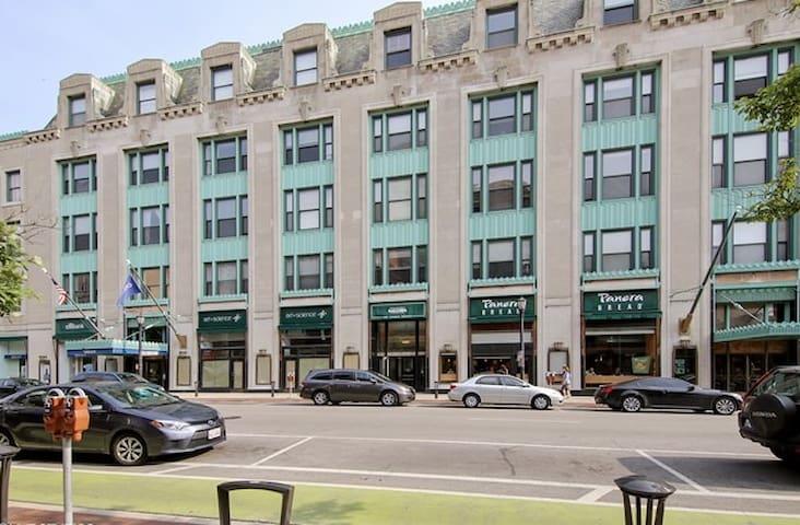 Historic Downtown Evanston Condo