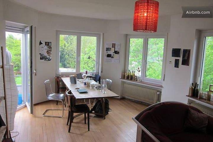 Apartment in Stadt- und Promenadennähe - Friedrichshafen - Leilighet