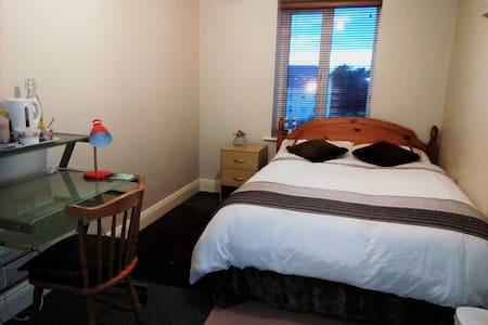 Central DoubleR FREE Parking+WIFI Waterford City - Waterford