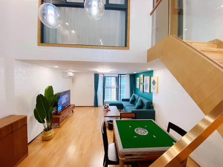 复式LOFT双卧室麻将房 近2号线蛤地地铁口 UCC寰宇汇金中心