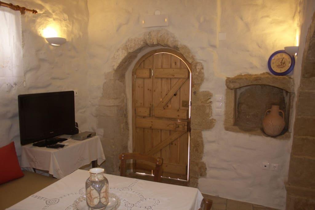 Είσοδος