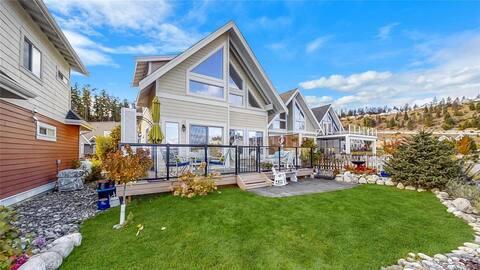 Cozy La Casa Cottage at Okanagan Lake