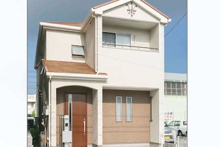 Naha area·10min drive to airport#NewVilla#Max 12