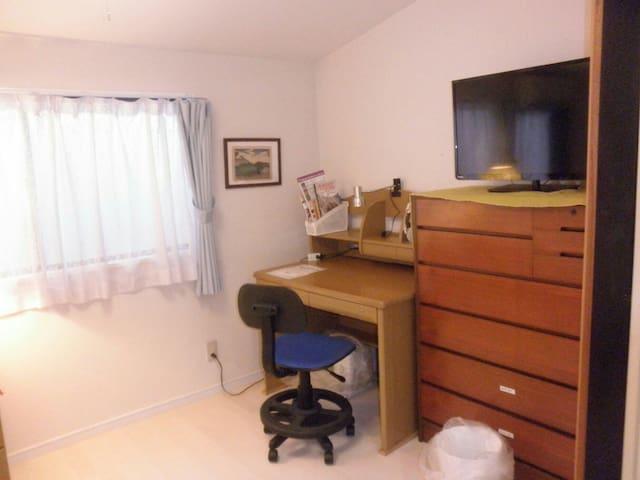 TV   Wi-Fi  desk  wardrobe  spotlight     Same private room