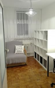 small room for 1 person