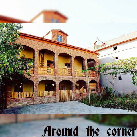 Arount the Corner - Mtskheta - Casa