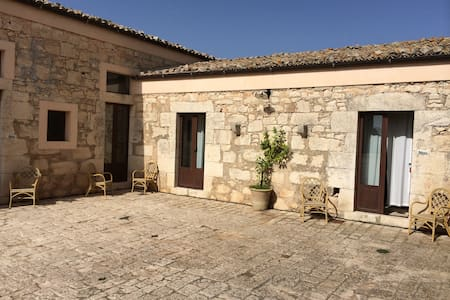 House Melograno - Farmholydays Case di Cutalia - Marina di Ragusa