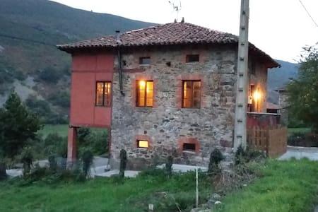 Casa rural en la auténtica Asturias. - Arganza