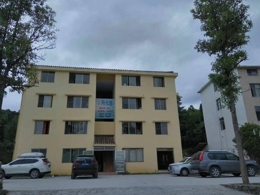 整栋四楼能提供多套住宿。