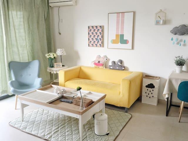 MiCho House 一个关于法斗和一个设计师的家 - 厦门市 - Appartement en résidence