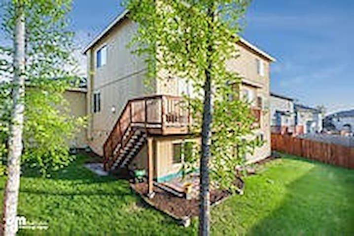 Cozy 2BR Apt. - AN ALASKAN GETAWAY - Anchorage - Apartmen