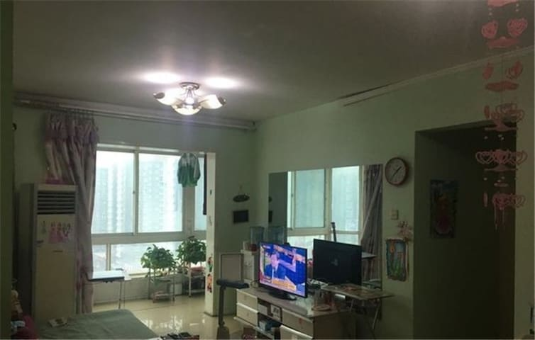 品味生活,从现在开始 - Suzhou Shi - Apartemen
