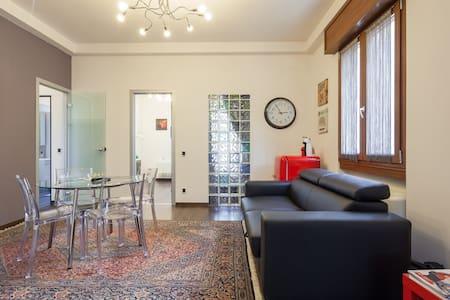 Family & business apartment - Verona
