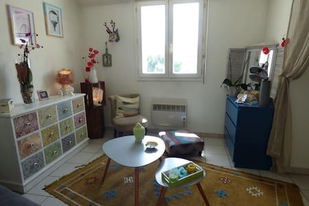 Appartement cosy à 20 minutes de Paris - Sartrouville - Apartament